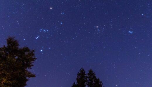星ひとみ 下弦の月グループ 天星ナンバー2・3・8・41・47の特徴は?