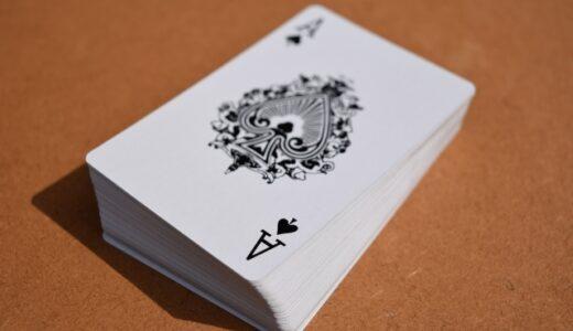 木下レオン占い2021帝王占術「ダイヤのキング」のラッキーアイテムは?
