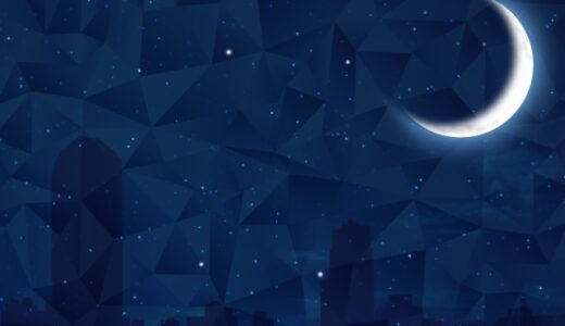 星ひとみ 上弦の月タイプの性格・運勢は?仕事運・恋愛運・ラッキーカラーも紹介